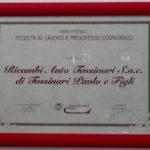XXXII PREMIO FEDELTA' AL LAVORO E PROGRESSO ECONOMICO_2